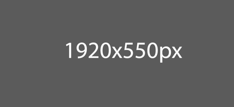 1920x550px